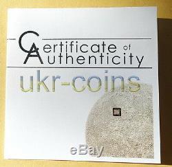 2009 Cook Islands $5 Moon Silver Coin Lunar Meteorite NWA 4881 Antique-finish