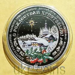 2013 Cook Islands $5 Christmas 1 Oz Silver Proof Color Coin Swarovski Crystal