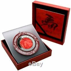 2014 HORSE MOTHER OF PEARL Lunar Year Series 5 Oz Silver Coin 50$ Cook Islands
