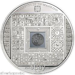 2016 Cook Islands $10 999 Silver coin Egyptian Labyrinth Large 50mm Coin