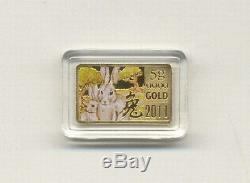 Cook Islands 2011 $10 THE YEAR OF THE RABBIT 5 gr Proof Gold Coin