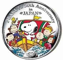 PEANUTS SNOOPY 50th Anniversary COOK ISLANDS Silver Coin Limited Japan H2007