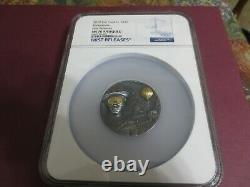 Steampunk 3 Oz. 2020 NGC MS70 Silver $20 Cook Island Antique Finish Coin